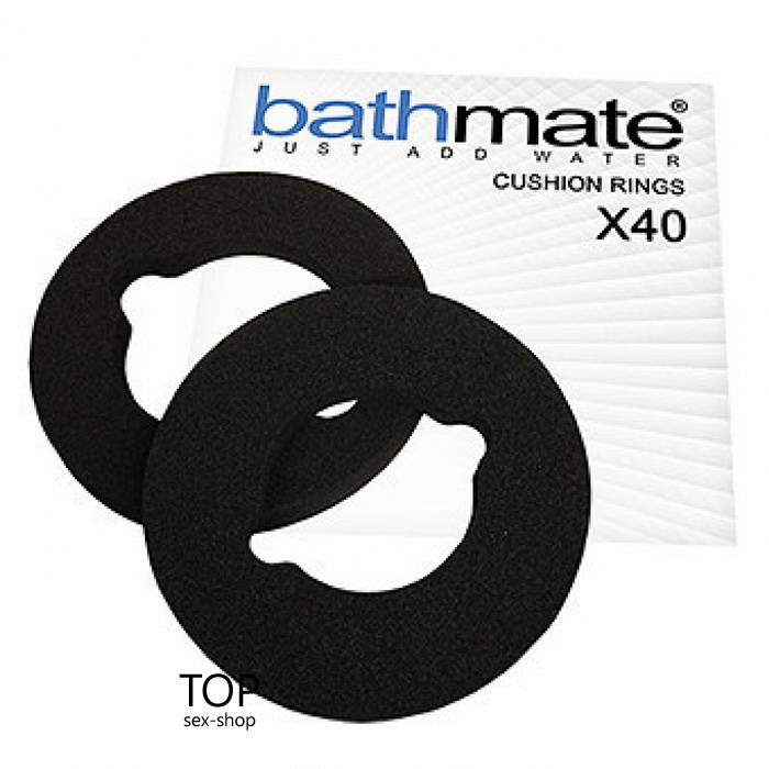 Кольца для гидропомпы Bathmate Hydromax X40 Cushion Rings