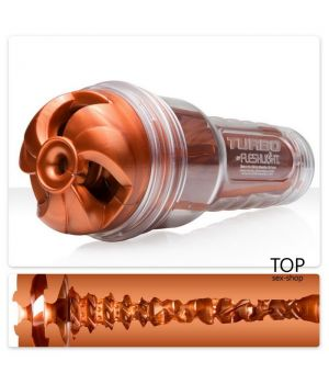 Мастурбатор Fleshlight Turbo Thrust Copper
