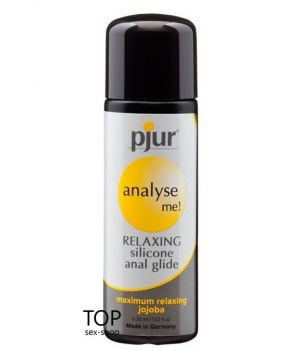 Смазка Pjur analyse me! Relaxing jojoba silicone glide 30 мл