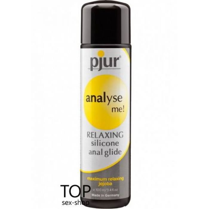 Смазка Pjur analyse me! Relaxing jojoba silicone glide, 100ml