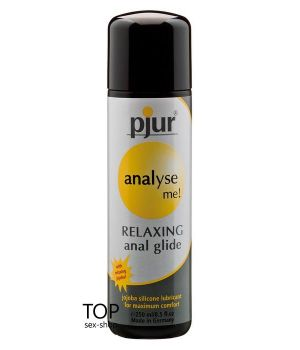 Смазка Pjur analyse me! Relaxing jojoba silicone glide, 250ml