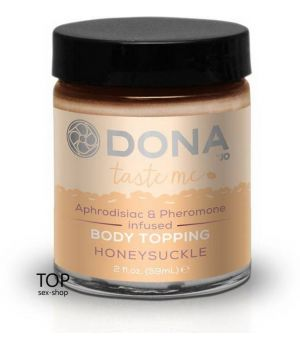 Карамель для тела DONA Body Topping Honeysuckle