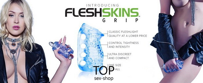 Мастурбатор Fleshlight Fleshskins Grip Blue Ice — фото N20